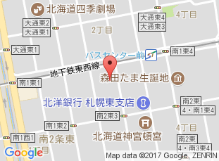 札幌オフィス