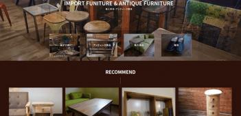 輸入家具・アンティーク家具販売店様通販サイト
